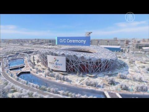 Пекин примет Зимнюю Олимпиаду 2022 года (новости)