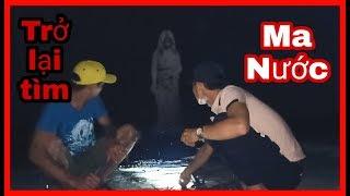 Nếu Không Tin Ma Có Thật Bạn Hãy Xem Video Này Tập 9|Ma Da Có Thật Sự Tồn Tại|Water Ghosts Do Exist