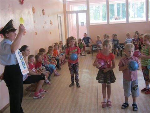 ПДД в детском саду Презентация