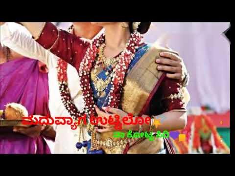 Nanna  hudugi hogiyal jari  uttar Karnataka janapada song siddu  kudachi  9019429147