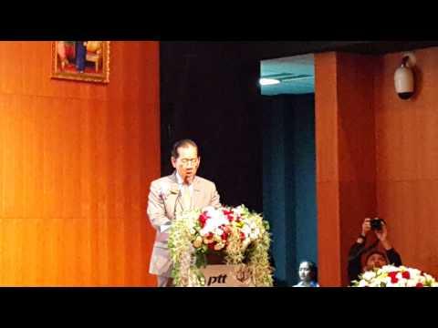 TH MOE's Speech at 1st Gas Ceremony:PTT & Qatargas