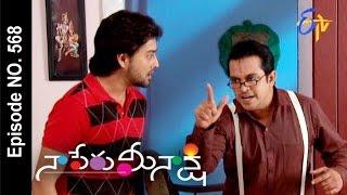 Video Naa Peru Meenakshi | 17th November 2016 | Full Episode No 568 | ETV Telugu download MP3, 3GP, MP4, WEBM, AVI, FLV April 2018