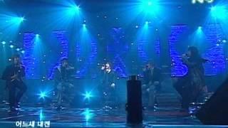 051209 SS501 Comeback Stage My Girl Snow Prince