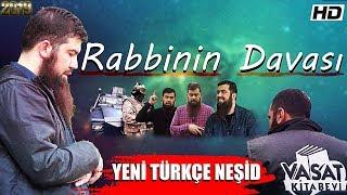 Gambar cover Rabbinin Davası! | Yeni Türkçe Neşid - 2019 ᴴᴰ