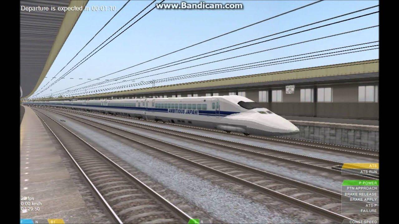 Car Photos Wallpaper Free Download Openbve Hd Exclusive Shinkansen N700 Nozomi Bullet Train