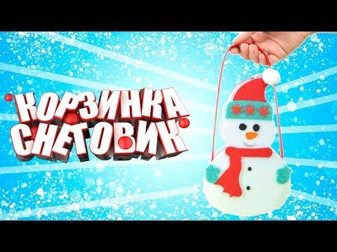 Новогодние поделки своими руками | DIY Корзинка в виде снеговика