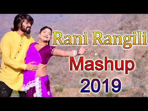 Rani Rangili Mashup 2019 || Superhit Rani Rangili Song 2019 || HD Video
