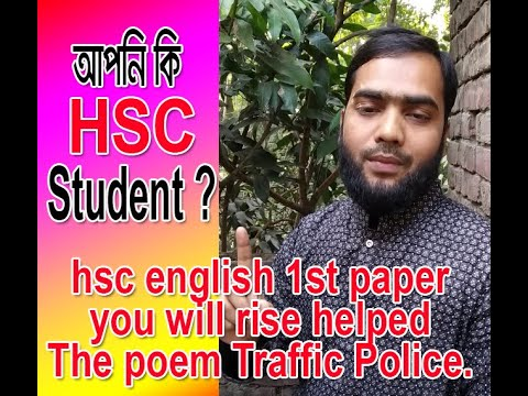 hsc english 1st paper you will rise helped The poem Traffic Police by Ni...