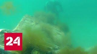 Зимний провал: как не отправить машину на подводное кладбище - Россия 24