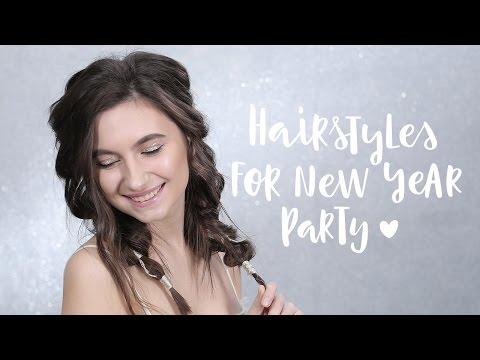 2 Новогодние прически для твоей вечеринки  | G.Bar | Oh My Look!