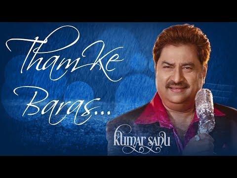 Tham ke Baras - थम के बरस VIDEO Song (HD) - Mere Mehboob - Kumar Sanu - Romantic Hindi Song