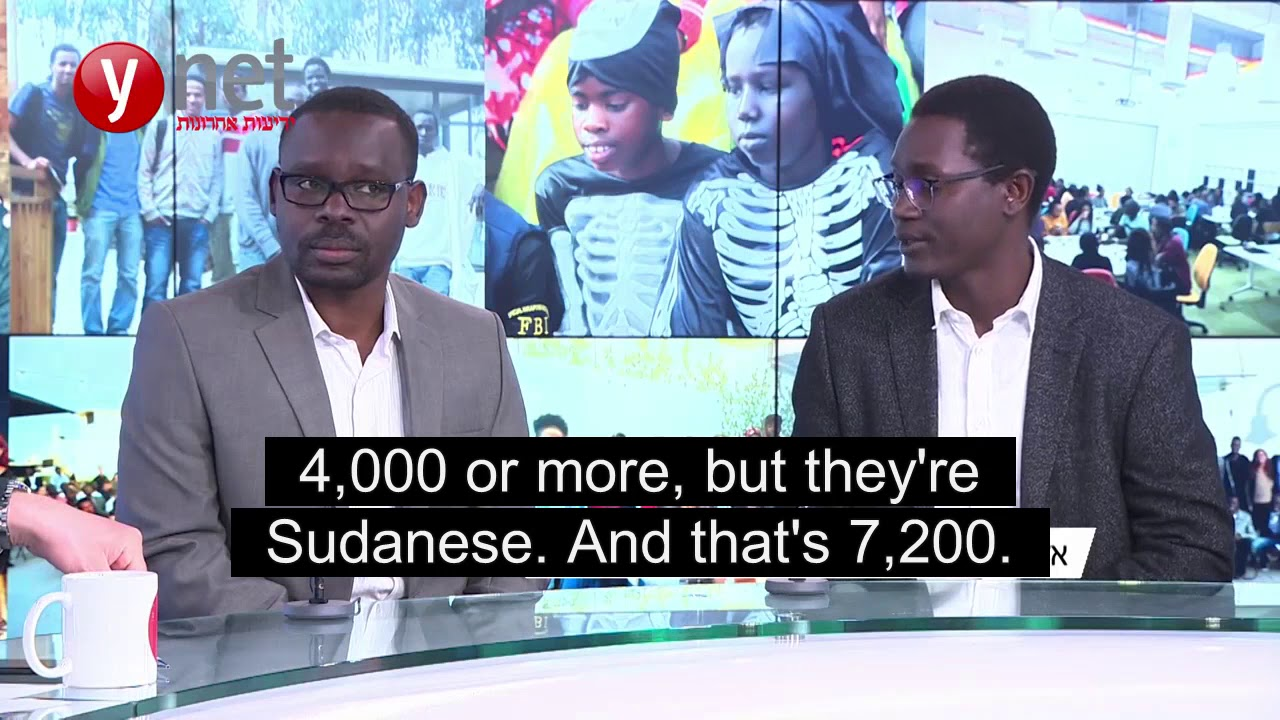 Interviews on the issue of African refugees deportation in Israel (Part 1)  English Subtitle