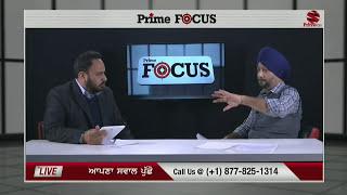 Prime Focus #59_Mandeep Singh Manna - ਅਕਾਲੀ ਦਲ ਦੀ ਬੇੜੀ ਡੋਬਣ ਵਾਲਾ ਮਜੀਠੀਆ ...( Prime Asia TV)