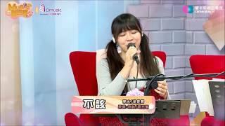 開水小姐+吳是閎《不該》(周杰倫+張惠妹) Music那些事2.0 20170202
