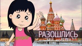 eToro уходит из России
