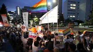 杉田水脈氏の辞職求め抗議 自民党本部前