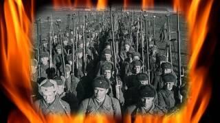 Великая Война - Великие Люди