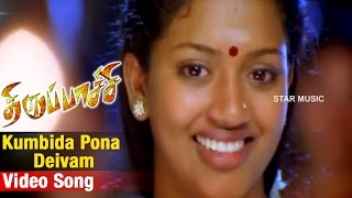Kumbida pona deivam video song from the thirupaachi tamil movie featuring vijay and trisha in lead roles. directed by perarasu, produced rb choudary, musi...