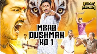 Mera Dushman No 1 Full Movie | Hindi Dubbed Movies 2018 Full Movie | Action Movies