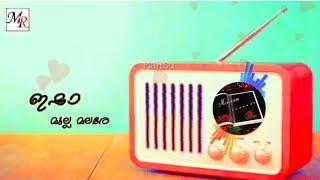 Ishamulla malare -ഇഷാമുല്ല മലരേ(Lyric video)Hit song/New love Status