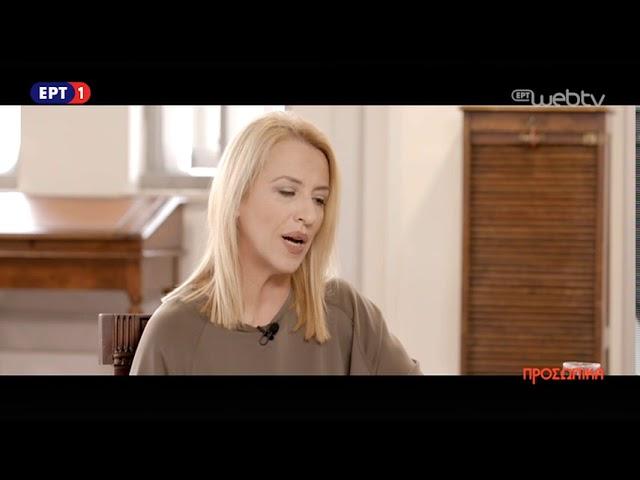 <h2><a href='https://webtv.eklogika.gr/prosopika-i-rena-doyroy-apokleistika-stin-elena-katritsi-21-ianoyarioy-2018-ert' target='_blank' title='Προσωπικά - «Η Ρένα Δούρου αποκλειστικά στην Έλενα Κατρίτση » (21 Ιανουαρίου 2018)   | ΕΡΤ'>Προσωπικά - «Η Ρένα Δούρου αποκλειστικά στην Έλενα Κατρίτση » (21 Ιανουαρίου 2018)   | ΕΡΤ</a></h2>