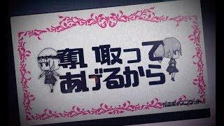 名古屋を中心に活動中 ヲタクの心をピコピコ痺れさせる猛毒中毒アイドル...