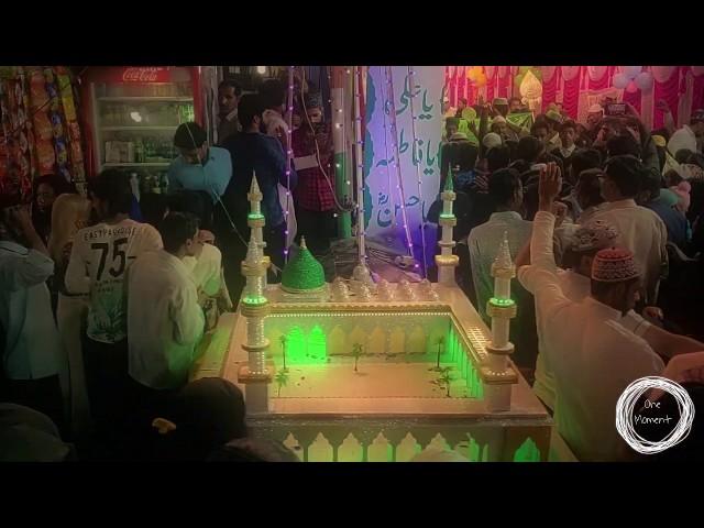Decorations of Eid milad un nabi