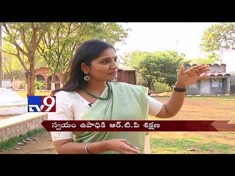 Rural Technology Parks help women entrepreneurs    NIRD    Naveena - TV9
