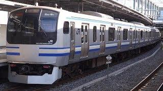 【FHD】JR横須賀線 品川駅にて(At Shinagawa Station on the JR Yokosuka Line) thumbnail