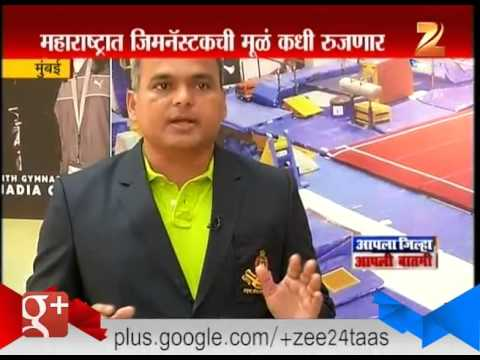 Mumbai Facility For Gymnastics
