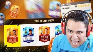 ESSA P*RRA FICOU BUGADA!!!!  FIFA 17 FUT DRAFT