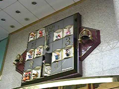 SOGO Music Clock