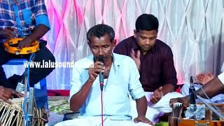 Randathani Hamza Old Mapilappatu ( Niskarikku Ente ponnu )