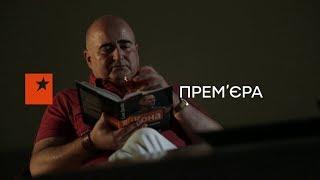 Максим Храмов в реалити Богач-Бедняк - смотрите в понедельник в 20:20