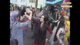 Туйи бехтарини точики,TAJIK WEDDING/ТАДЖИКСКАЯ СВАДЬБА в Душанбе 2018))