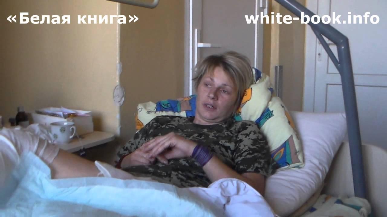 """Ополченка с позывным """"Акула"""" рассказала """"Белой книге"""", что ..."""