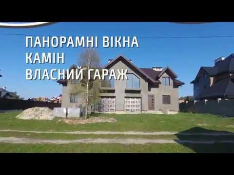Рентком Нерухомість - Котеджі Львів - Конопниця