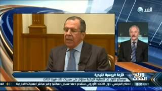 محلل سياسي: روسيا ستغير خططها العسكرية عقب حادث تركيا