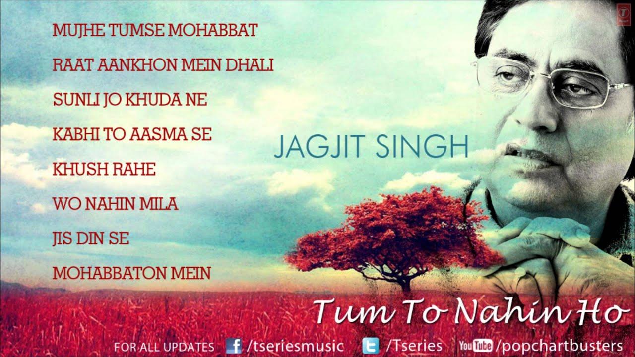 Download Hindi Ghazals Jagjit Singh Ghazals