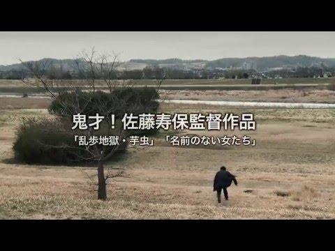 画像: 華魂 幻影 予告編 youtu.be
