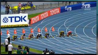 Usain Bolt men 100m Heat 7 Moscow 2013 IAAF