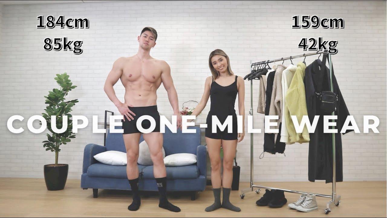 【couple outfit】ワンマイルコーデ♡スーパー、コンビニちょっとそこまでの普段着に!洋服の詳細は概要欄へ♡#shorts