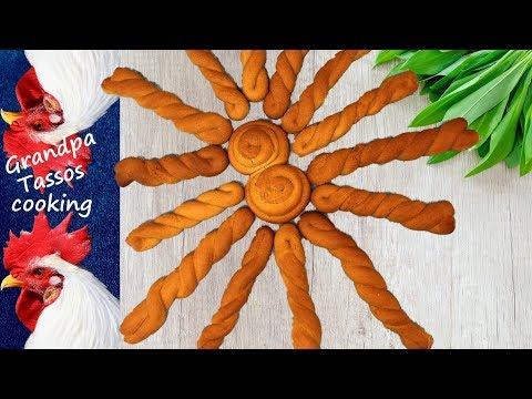 Κουλουράκια με πορτοκάλι και κανέλα   Greek vegan orange cookies