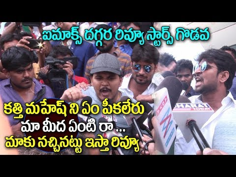 Review Stars Fire On Media At Nela Ticket Public Talk   Nela Ticket Movie Public Talk   Adya Media