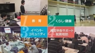 PE-BANKサービスメニュー動画
