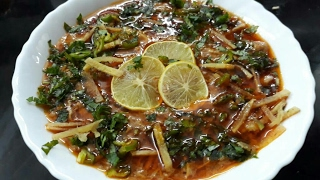 Chicken Nihari | Delhi famous Chicken Nihari | old Delhi Chicken Nihari Recipe