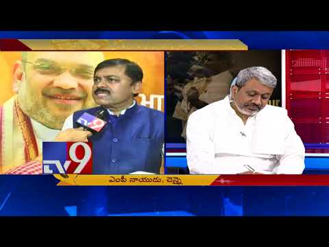 Is Amit Shah's letter truthful? || AP Special Status || Question Hour With Chalasani Srinivas - TV9