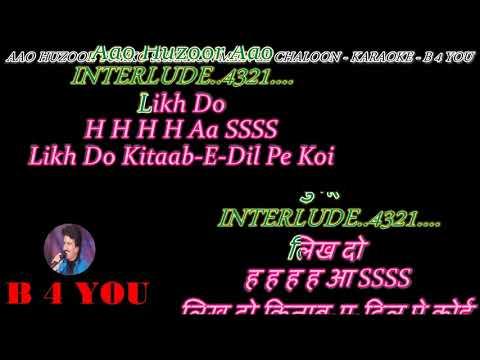 Aao Huzoor Tumko Sitaron Mein Le Chaloon - Karaoke With Scrolling Lyrics Eng. & हिंदी