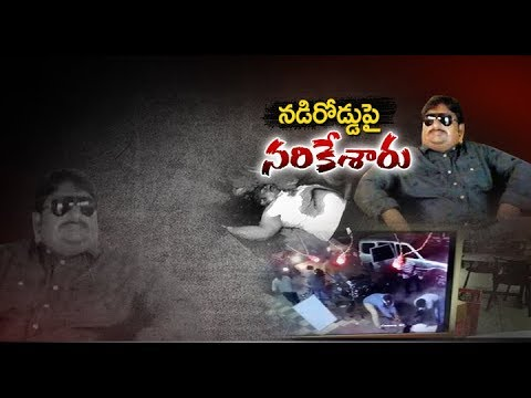 Rowdy Sheeter Murdered in Guntur | Caught on Camera | Probe Goes On