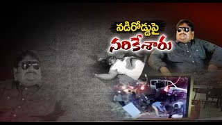 Download Video Rowdy Sheeter Murdered in Guntur   Caught on Camera   Probe Goes On MP3 3GP MP4